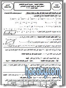 امتحانات 1419169952961.jpg