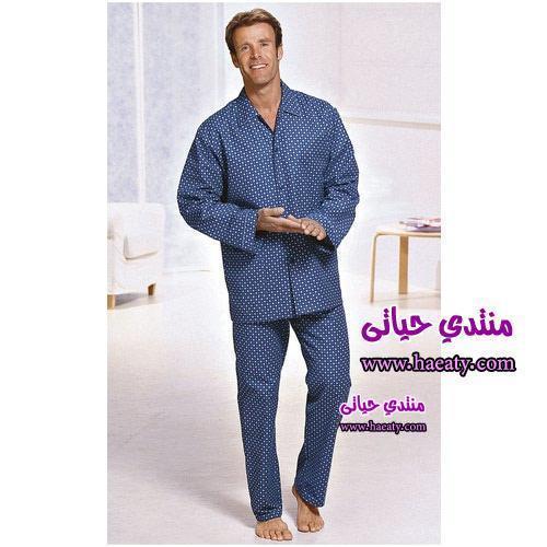 Pyjama-IDYLLES-Homme-BLEU-86-95666