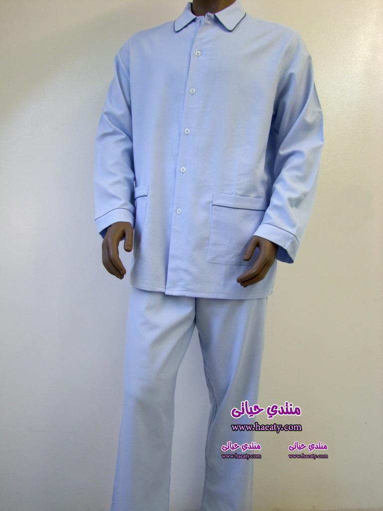 l_pyjama_homme_louis_unibleu-dove2015